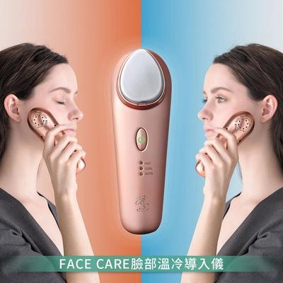 【ATEX】FACE CARE臉部溫冷導入儀