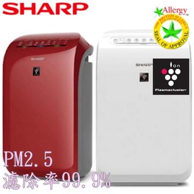 【SHARP 夏普】自動除菌離子空氣清淨機(FU-D50T)