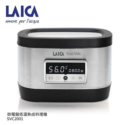 【LAICA】義大利萊卡 專業級低溫熟成料理機Laica SVC2001