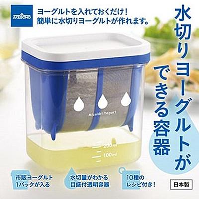 AKEBONO 曙產業 ST-3000 水切乳酪優格盒