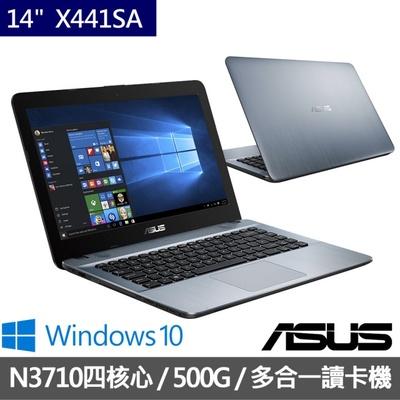 ASUS華碩  14吋筆電 N3710/4G/500G (X441SA)