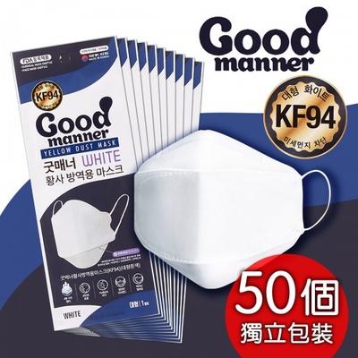 Good Manner | 韓國 KF 94口罩 50個