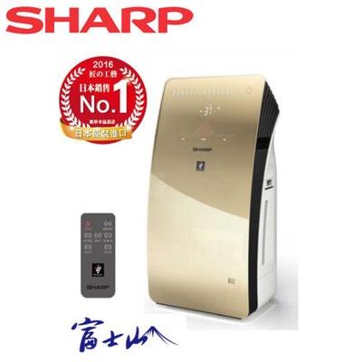 SHARP夏普 自動除菌離子空氣清淨機 KC-JE70T-N