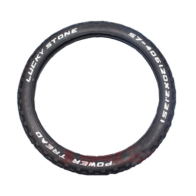 Lucky Stone | Bicycle Outer Tires 20 X 1.75