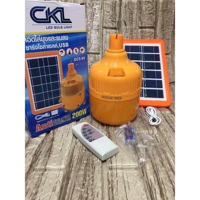 CKL | หลอดไฟตุ้มไล่ยุง 200W