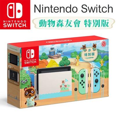 【Nintendo 任天堂】Switch動物森友會主機