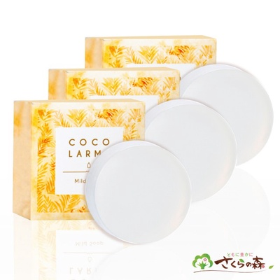【美康櫻森】VCO椰油精粹嫩白洗顏皂