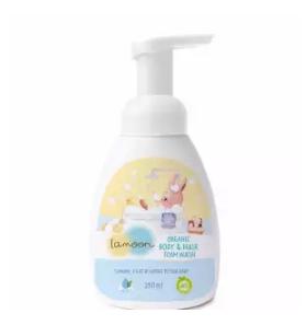 Lamoon | โฟมอาบน้ำ-สระผมออร์แกนิคสำหรับเด็ก Lamoon Organic Baby & Hair Foam Wash 250 ml