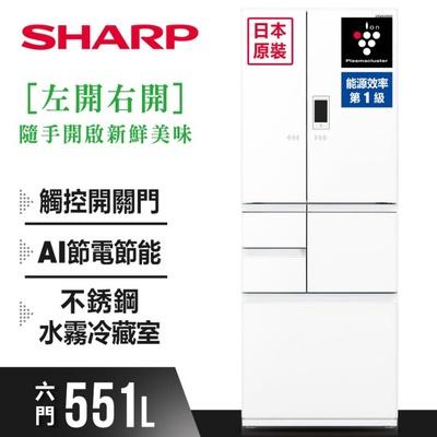 【SHARP 夏普】551L變頻六門對開冰箱(SJ-GX55ET)
