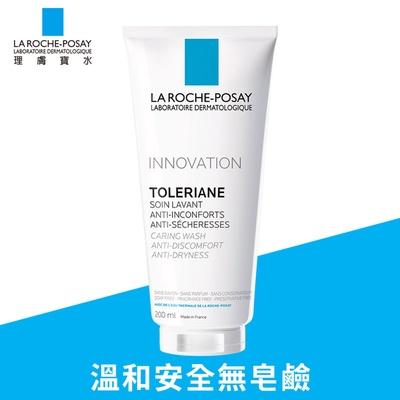 【LA ROCHE-POSAY 理膚寶水】多容安舒敏溫和潔膚乳