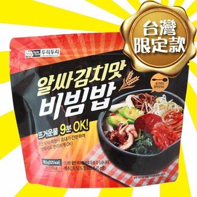 【Doori Doori】石鍋拌飯(牛肉/咖哩/韓式泡菜/炒碼海鮮)