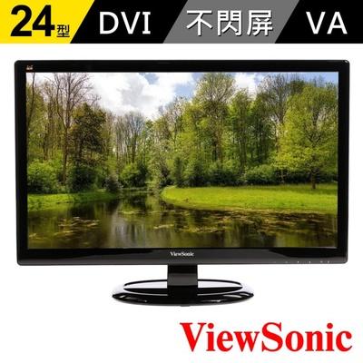 【ViewSonic】VA2465S 24型VA廣視角 抗藍光零閃頻 護眼螢幕