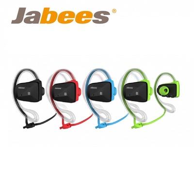 【Jabees】Bsport 藍芽4.1立體聲運動型耳機