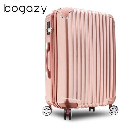 【Bogazy】愛戀巴黎系列 PC鏡面可加大行李箱