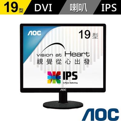 【AOC】I960SRDA 19型 IPS 液晶螢幕