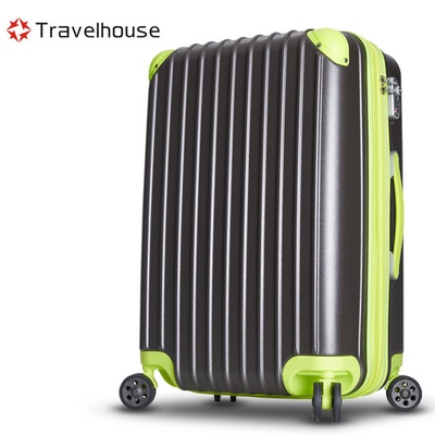 【Travelhouse】獨領風潮系列 PC電子行李箱