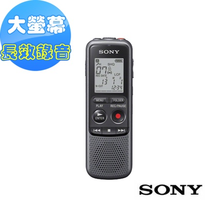 SONY 入門級數位錄音筆 4GB ICD-PX240