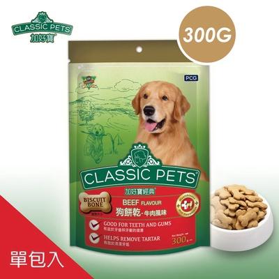【Classic Pets 加好寶】狗餅乾 - 牛肉風味