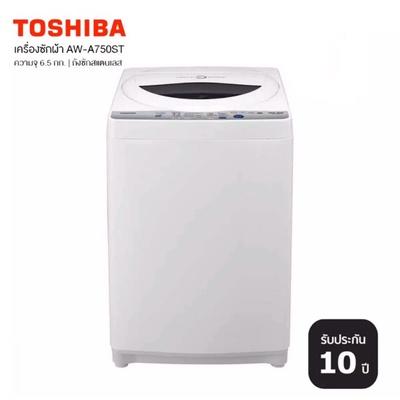 Toshiba | เครื่องซักผ้าฝาบน ขนาด 6.5 กิโลกรัม รุ่น AW-A750ST