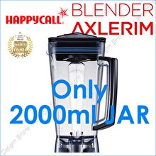 Happycall Ultimate High Speed Blener AXLERIM HC-BL2000