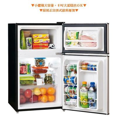 Frigidaire富及第 90L節能雙門冰箱FRT-0905M