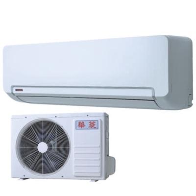 【華菱】變頻冷暖一對一分離式冷氣6坪(DTS-42KIVSH/DNS-42KIVSH)