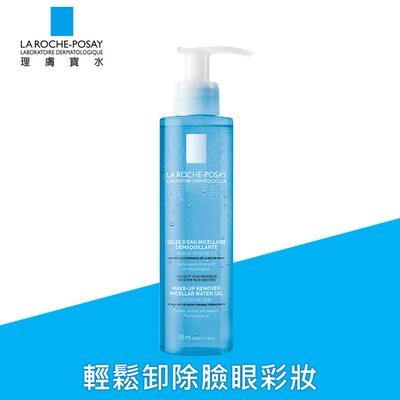 【LA ROCHE-POSAY 理膚寶水】舒緩保濕卸妝水凝膠