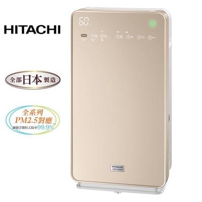 【日立】21坪內用/日本原裝清淨加濕空氣清淨機(UDP-K90)