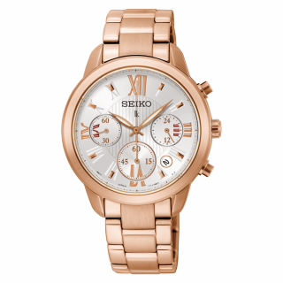Seiko | Lukia Series SRWZ88P1 Women Watch