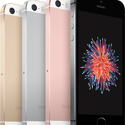 【Apple】iPhone SE 64GB