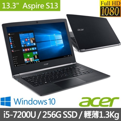 Acer  13.3吋筆電  i5-7200U/8G/256G SSD (S5-371-534X)