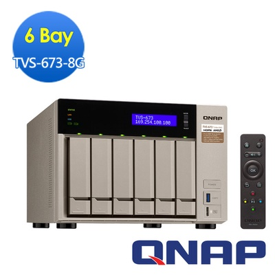 【QNAP威聯通】TVS-673-8G 6Bay Nas網路儲存伺服器