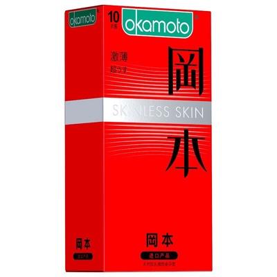Okamoto | 001 Zero One Condom