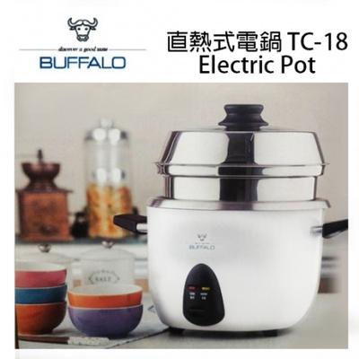 【牛頭牌】10人份附蒸層直熱式電鍋TC-18