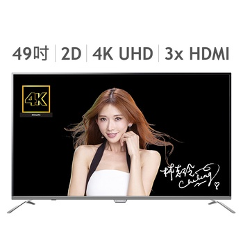 Philips 49inch 4K UHD連網液晶顯示器含視訊盒 49PUH7032