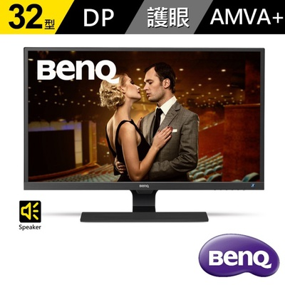 【BenQ 明基】EW3270ZL 32型 光智慧螢幕