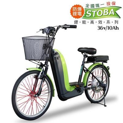 【向銓環保電動車】電動輔助自行車(KUKUMA)