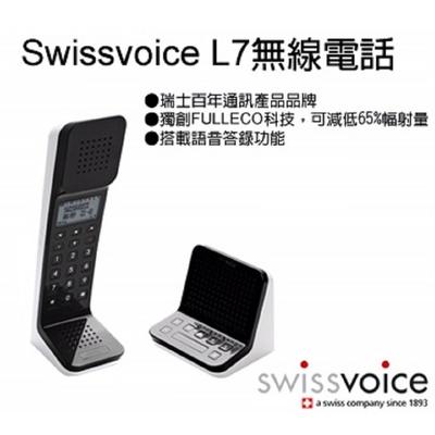 【Swissvoice】L7(無線家用電話)