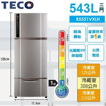 TECO東元 543公升節能變頻三門冰箱R5551VXLH