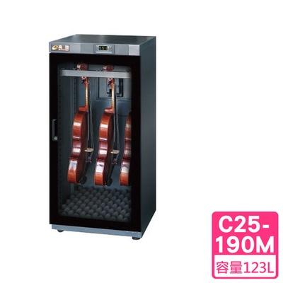 【高強 Dr.Storage】專業級小提琴專用防潮箱(C25-190M)