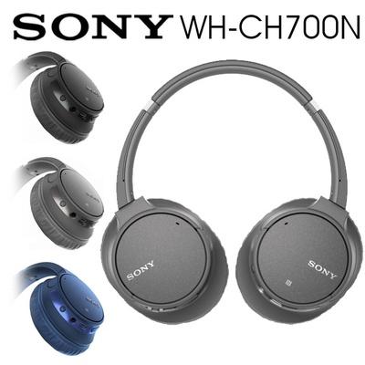 【SONY 索尼】WH-CH700N 無線藍芽耳機