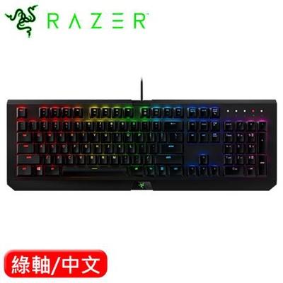 【Razer 雷蛇 】Blackwidow X Chroma 黑寡婦 機械鍵盤 綠軸