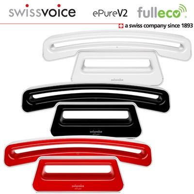 【Swissvoice】ePure V2家用低輻射無線電話