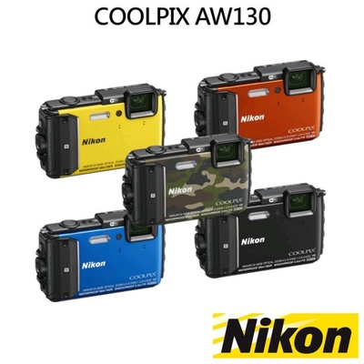 【Nikon 尼康】AW130 防塵防水相機