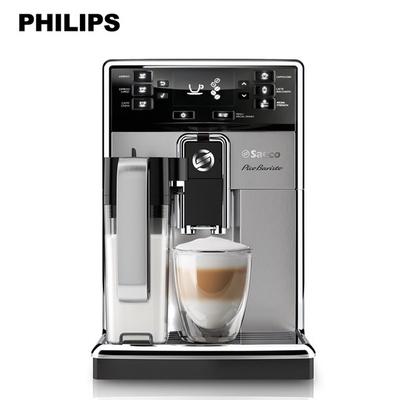 【飛利浦 PHILIPS】Saeco PicoBaristo全自動義式咖啡機(HD8927)