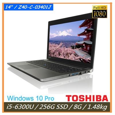 TOSHIBA 東芝  14吋筆電  i5-6300U/8G/256G SSD (Z40-C-03401J)