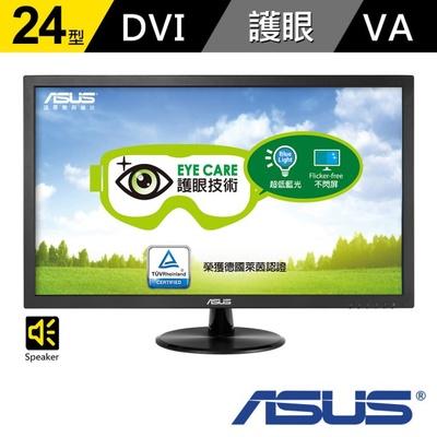 【ASUS】VP247TA 24型 Full HD 低藍光 不閃屏 螢幕