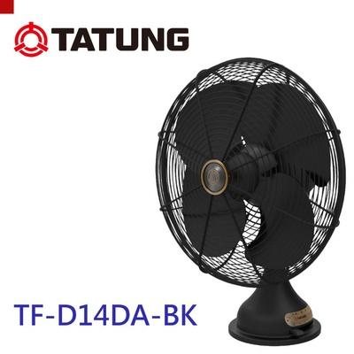 【TATUNG大同】14吋DC變頻元祖桌扇消光黑(TF-D14DA)