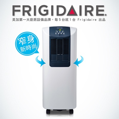美國Frigidaire富及第 4.5坪 冷專省電型移動空調 (FAC-191KP)