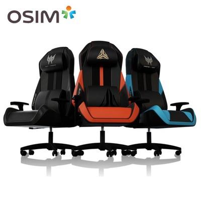 OSIM |電競天王椅
